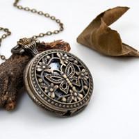 Средняя выладая новая новая мода бабочка кварцевые карманные часы ожерелье ретро орнаменты оптом корейский свитер цепи моды висит часы