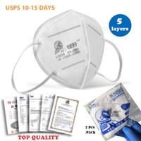 ¡En stock! Máscara de cara con la certificación de calidad Diseñador Máscaras de cara nave por DHL Máscara desechable de alta calidad 95 máscaras (2pcs / paquete)