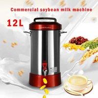 Juicers 12L Automatic Soybean Milk Machine 220v Multi-functional Soymilk Maker juice Stainless Steel Juicer RD-900Y