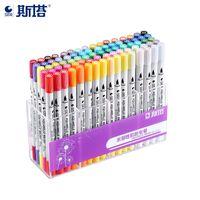 STA 12/24/36/48/80 Colores Conjunto Acuarelas Brocha Pluma Marcadores de arte de doble cabeza Dibujo de dibujo para artículos de escritorio Suministros escolares Y200723