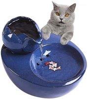 Kedi Kaseler Besleyiciler Elektrikli Seramik İçme Çeşmesi Kediler Köpekler Kase Otomatik Su Dağıtıcı Pet Ürünleri Bowl1