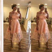 2021新しい赤面ピンクの花嫁介添人ドレスのレースオフショルダープラスサイズロングビーチ茶長さの格安メイドの格安メイド