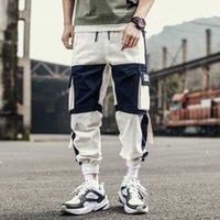 Pantalones para hombres Postow Cintas Harem Joggers Men Cargo Streetwear 2021 Hip Hop Casual Bolsets Track Male Harajuku Moda Pantalones