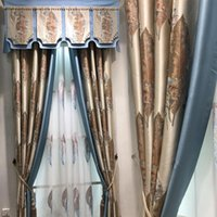 European high quality embossed jacquard Windows blackout cur...