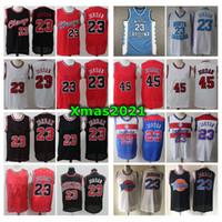 Vintage Herren Chicagoan 23 Jersey Tune Squad Space Marmelade Ncaa North Carolina Authentische Nähte Retro Classic Mesh Michael Basketball Jersey