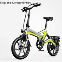 16-Zoll-faltendes elektrisches Fahrrad 400W MOTEER 48V mit Graphen-Lithium-Batterie-Männer und Frauen-Fahrrad