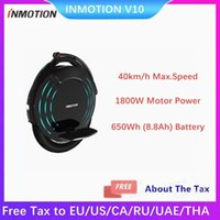2020 Original Inmotion V10 셀프 밸런싱 스쿠터 1800W 40km / h 70km 마일리지 빌드 핸들 16in * 2.5in 전기 Unicycle1