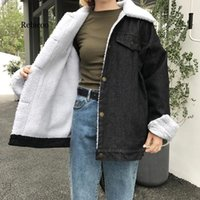 Winter Women Lambswool Jean Coat Long Sleeves Warm Fleece Je...