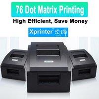 Xprinter 76II USBLAN-Portdot-Matrixdruckdrucker 4.5Line / sec High-Speed-Empfangsdauer für langfristig sparen Langzeit nicht fade1