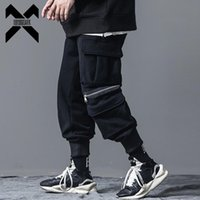 11 BYBB'S DARK Hip Hop Winter руно шаровары Мужчины Streetwear Joggers High Street Карманы Мужской Streetwear Черный Harajuku WB030