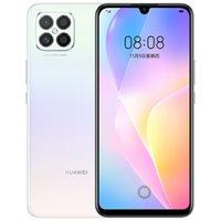 "Original Huawei Nova 8 SE 5G Mobiltelefon 8 GB RAM 128 GB ROM MTK 720 Android 6.53 ""OLED 3800mAh 64MP AI Gesicht ID Fingerprint Smart Handy"