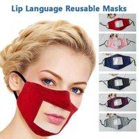 Zapasy USA! Lip Language Maski do twarzy wielokrotnego użytku PM2.5 Wyczyść okładkę twarzy Gorąca pozycja Face Care Mount Maski Anti-Dust Usta Maska FY9148