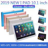 Fronteira transversal de 10 polegadas Tablet PC exclusivamente para a customização da chamada Metal System 10,1 polegadas Tablet PC Fábrica de vendas