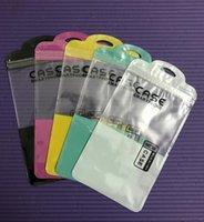 블랙 화이트 플라스틱 지퍼 잠금 소매 패키지 가방 휴대 전화 케이스 커버 쉘 디스플레이 가방 USB 케이블 이어폰 전화 액세서리