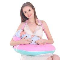 Подушка грудное вскармливание многофункциональные кормления ребенка родились беременные женщины поясничная подушка