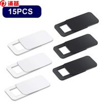 15pc 울트라 얇은 웹캠 커버 셔터 슬라이더 플라스틱 유니버설 카메라 커버 전화 MacBook 노트북 개인 정보 보호 정책 스티커