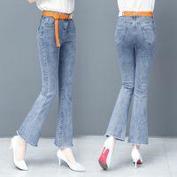Jeans de mujer primavera y otoño 2021 nuevo coreano versátil de alta cintura delgada micro blanqueado pantalones de herramientas