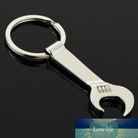 Сплав из цинкового сплава серебристый металлический ключ гаечный ключ пивная бутылка открывающая цепь брелок подарок