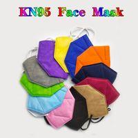 Masque KN95 Multicolore Poussière à la poussière 5 couches de protection 95% Filtration Filtration Masque Visage non tissé Noir KN95 Masques de visage