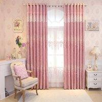 Fyfuyoufy Европейский стиль эстетические вышивальные занавески гостиная спальня имитировала шелковый розовый занавес / тюль1