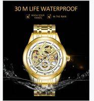 2021 Top-Marke Luxus Goldene Hohl Automatische Uhr Männer Stahl Mechanische Uhren für Männer Wlisth Mechanische Armbanduhren Dropshipping
