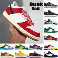 Novo Melhor Dunk Men Tênis de Basquete Habibi Sean Chunky Sombra Dunky Travis Scotts Kentucky Multi Color Low Mens Mulheres Sneakers Treinadores