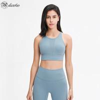 2021 شبكة الرياضة مرونة قاع الصدرية سحب عالية جولة الرقبة جمع صدمات اليوغا اللياقة الرياضية ملابس داخلية النساء