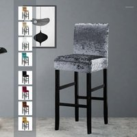 Растянуть короткие задние чехлы для кресла для бар Главная Отель Банкетный вечеринок Льет Рождественское золото Алмазный бархат 9 цветов Modern1