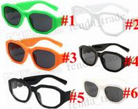 الأخضر WHITE النظيفة LENS 4361 النظارات الشمسية للرجال والنساء أزياء كاملة إطار حماية UV400 UV عدسة Steampunk الصيف ساحة نمط 10PCS
