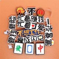 원래 PVC 중국어 문자 구두 버클 액세서리 소설 재미 문장 신발 장식 매력 팔찌 어린이 선물