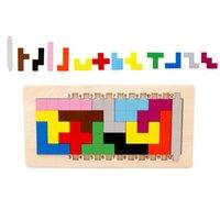 Colorido Tangram De Madeira Jogo Cérebro Teaser Puzzle Brinquedos Bebê Pré-escolar Magnação Educacional Crianças Brinquedo Crianças Presente
