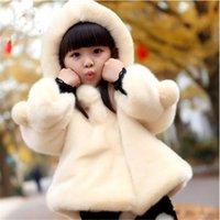 ملابس للبنات 2020 جديد الخريف فصل الشتاء والفراء الاصطناعي الطفل معاطف للبنات Soild جاكيتات للأطفال ملابس الأطفال ملابس خارجية