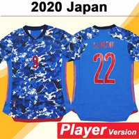 2020 Japan National Team Okazaki Kagawa Player Mene Soccer Jerseys Home قمصان كرة القدم الأزرق الجديدة Honda Hasebe Nagatomo