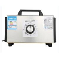 Purificateurs d'air Machine de générateur d'ozone 48g / H avec purificateur de synchronisation Désinfection de la désinfection de la stérilisation de nettoyage de la stérilisation 220V