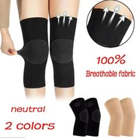 1Pair Knitted Knee Braces For Outdoor Sports High Elasticity...