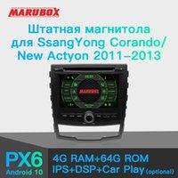 "Marubox PX6 Android 10 DSP، مشغل الوسائط المتعددة للسيارات 64 جيجابايت ل Ssangyong New Actyon، Corando 2011-2013، 7 ""IPS Screen، GPS، 7A603 Car DVD"