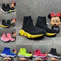 2020 Kids Speed Runner Sock Zapatillas de calcetines para niños Calcetines Zapatos Botas Entrenadores infantiles Luz Adolescente Luz y cómoda Niños Buffer Zapatos para caminar