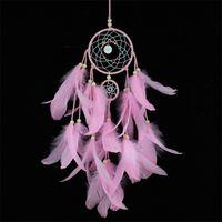 Originalità Dream Catcher Wind Chime netto Due Anelli Study Room Wall Hanging piuma Semplicità Decoration Ciondolo regalo di colore rosa caldo di vendita 10ms M2