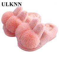 Ulknn Детские хлопковые тапочки девушки осень / зима крытый бытовой милая принцесса детские малыши малыши мальчики плюшевые хлопковая обувь1