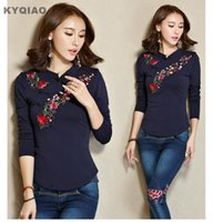 KYQIAO Cheap-одежда - China Camisas Femininas этническая хиппи Мандарин воротник с длинным рукавом темно-синий белый зеленый черный желтый блузка1