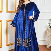 Сискакия бархат золотая нить вышивка макси максимальный зимний королевский голубые женщины о шеи с длинным рукавом скромные мусульманские арабские одежды 20104