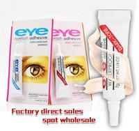 في الأسهم! جديد لاصق الرموش الصناعية العين لاش الغراء ماكياج واضح أبيض أسود للماء ماكياج أدوات 7 جرام 2 الألوان