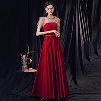 Vestidos de festa vestido de noite mangas curtas A-linha piso-comprimento simples laço alto pescoço plissado Borgonha beading mulher vestido formal A488