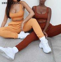Yoga Outfits Женская повседневная спортивная установка BUT-UP BRA + BAND Dymwear Fitness Coussusit Active Workout работает Sexy 2 шт.