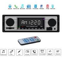 Auto Car Radio Bluetooth Урожай беспроводной MP3 Мультимедийный плеер FM-передатчик AUX USB FM 12V Classic Stereo Reitiver Audio MP3-плеер