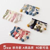 Neue Baumwollkinder Socken Student Cartoon Mittlere Röhre Kinder Socken Baby Jungen und Mädchen Socken Großhandel