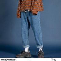 Privathinker Men Streetwear Blue Jean Женщины Черные джинсы Корейский мод Гарм брюки Мужской джинсовой джинсовой