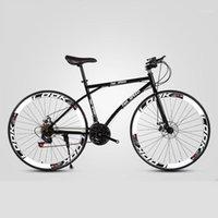 자전거 도로 자전거 26 인치 가변 속도 고정 기어 더블 디스크 브레이크 성인 학생 남성과 여성 자전거 산 크로스 컨트리 1