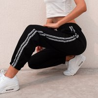2020 Patchwork Striped Print Sweat Pants Women Black Casual ...