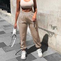 여성용 스웨트 팬츠와 조깅자 회색 가로복 바지 여성 여름 느슨한 높은 허리 바지 화이트 넓은 다리 땀 팬츠